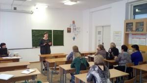 РМО соц. педагогов (1)