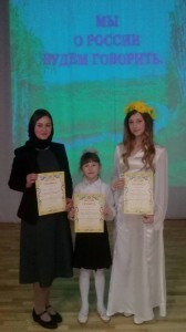 Победители конкурса чтецов