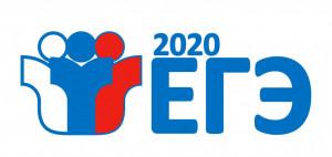 EGE-2020