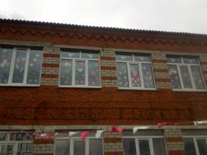 окно16