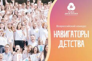 go32_ru_Go32_ru_Home-Office-5219557_1920-2-800x533-1-800x533