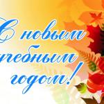 1408519694_rabochaya_lineyka_2014